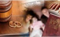 Семейный кодекс и расторжение брака  | закон о расторжении брака 2020