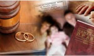 Семейный кодекс и расторжение брака  | закон о расторжении брака 2021