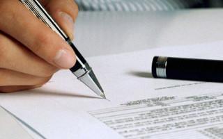 Как составить брачный договор — пошаговое руководство
